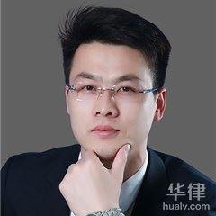 淮北律師-馮葉根律師