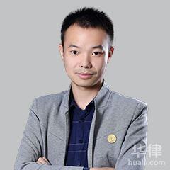 長沙合同糾紛律師-余逸飛律師