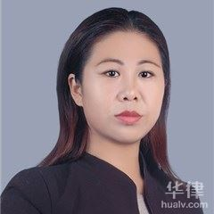 知识产权律师澳门娱乐游戏网址-王晔律师