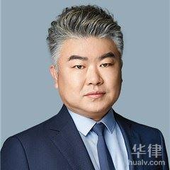石景山区律师-陈晓伟律师