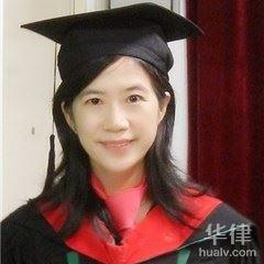 香港律师-罗艳玲律师