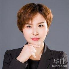 民間借貸律師在線咨詢-袁美芝律師