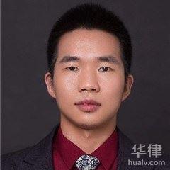 中山律师-王长山律师