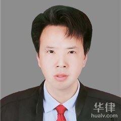 亳州律師-李康律師