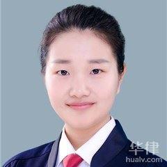 洛阳律师-张艳律师
