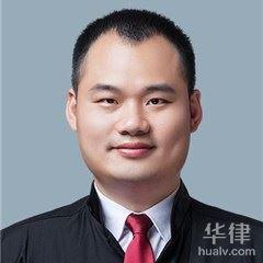 南昌律师-缪小勇律师