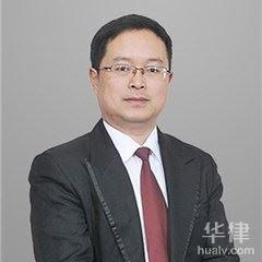 重慶律師-許永勝律師