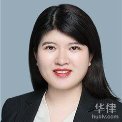 上海房产纠纷律师-李烨律师