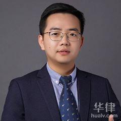 寧波婚姻家庭律師-戴望巧律師