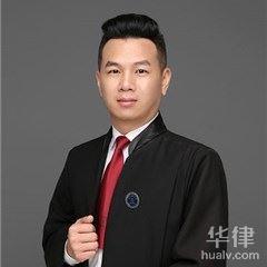 長沙律師-廖曉明律師