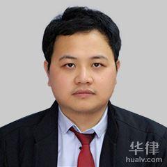 長沙合同糾紛律師-黃崢律師