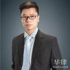 云南律師-劉鵬律師