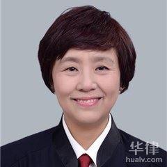 山東合同糾紛律師-王秀清律師
