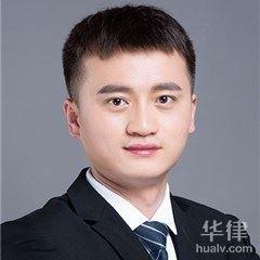 南京房產糾紛律師-曹樓律師