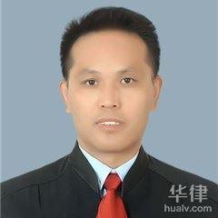 南陽律師-程樂勇律師