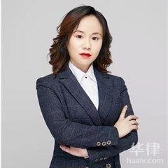 內蒙古交通事故律師-任麗媛律師