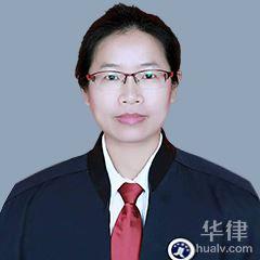 崇左市律師-黃秋麗律師