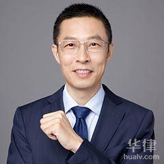 浦東新區律師-王恒律師團隊律師