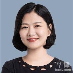 南京房产纠纷律师-周爱荣律师