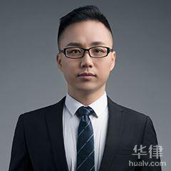 寧波律師-陳楚律師