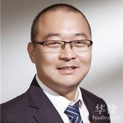 信陽律師-蔣劉坤律師