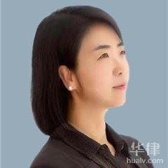 山南律師-郝軍玲律師