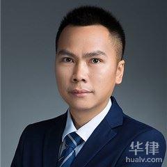 广州合同纠纷律师-盘小明律师