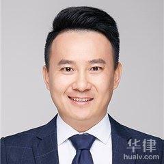 上海房產糾紛律師-孟凡濤律師
