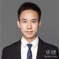 南陽律師-龍宮律師
