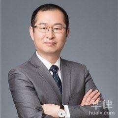 石景山區律師-劉超律師