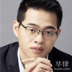 福州律师-阮道明律师