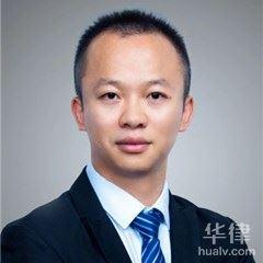 涪陵區律師-譚璐律師團隊律師