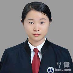 中衛市律師-王香君律師