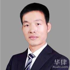 宜春律師-周虎兒律師