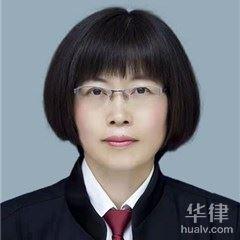 南京律師-王艷律師