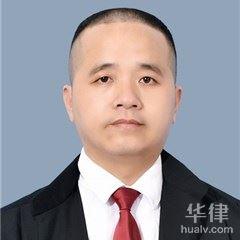 宜春律師-梁樹宏律師