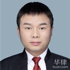 信陽律師-熊大明律師