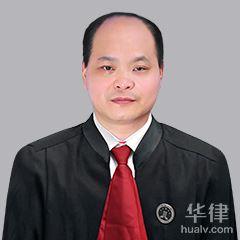 婁底律師-鄧楚龍律師