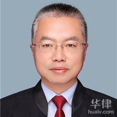 浦东新区律师-上海佳遥律师事务所律师