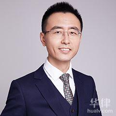 平谷區律師-曹成律師