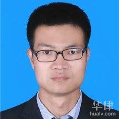 寧波婚姻家庭律師-王小義律師