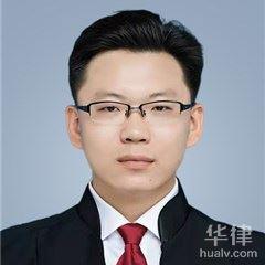 朝陽律師-李汪洋律師