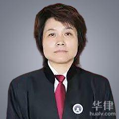 鐵嶺法律顧問律師-王懌青律師