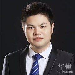 重慶律師-陳剛律師