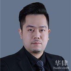 神农架林区律师-驰纵律师团队律师