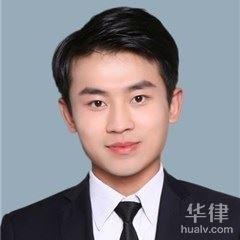信陽律師-葛宏鑫律師