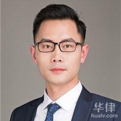南京房產糾紛律師-徐宏全律師