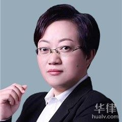 新疆公司法律師-唐慶紅律師