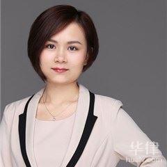 广州合同纠纷亚搏娱乐app下载-夏露亚搏娱乐app下载