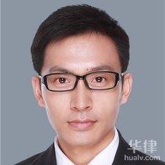 北京刑事辩护律师-徐尊立律师